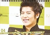 韓站He Story設計2011金奎鐘桌曆:KyuStory月曆-4月.jpg