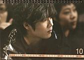 韓站He Story設計2011金奎鐘桌曆:KyuStory月曆-10月.jpg