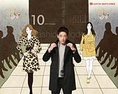韓國樂天免稅店(Lotte DFS) 2011年1~2012年月明星月曆桌布, 代言圖(崔智友, 玄彬, 宋承憲, 2PM, Big Bang, JYJ, 金賢重, 張根碩, Rain):Rain-lotte201110-1.jpg