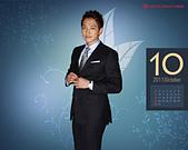 韓國樂天免稅店(Lotte DFS) 2011年1~2012年月明星月曆桌布, 代言圖(崔智友, 玄彬, 宋承憲, 2PM, Big Bang, JYJ, 金賢重, 張根碩, Rain):Rain-lotte201110-2.jpg