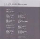 金賢重個人專輯Heat, Lucky韓文版, 日文版寫真+MV截圖+桌布+活動圖:金賢重Kiss Kiss Lucky Guy日文版TYPE A002-1-kiss kissa.jpg