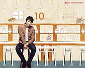 韓國樂天免稅店(Lotte DFS) 2011年1~2012年月明星月曆桌布, 代言圖(崔智友, 玄彬, 宋承憲, 2PM, Big Bang, JYJ, 金賢重, 張根碩, Rain):宋承憲-lotte201110-1.jpg