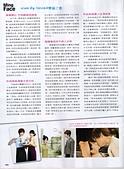SS501朴政珉專輯, 雜誌帥照寫真:明週娛樂第140期-5.jpg