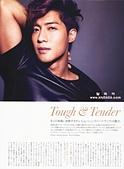 金賢重雜誌寫真:Vogue Japan201209-1.jpg