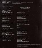 金賢重個人專輯Heat, Lucky韓文版, 日文版寫真+MV截圖+桌布+活動圖:金賢重Kiss Kiss Lucky Guy日文版普通盤002-1-Kiss Kissa.jpg
