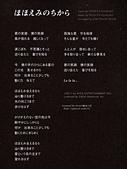 金賢重個人專輯Heat, Lucky韓文版, 日文版寫真+MV截圖+桌布+活動圖:金賢重Kiss Kiss Lucky Guy日文版普通盤004-日文歌a.jpg