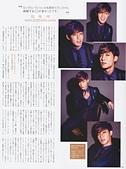 金賢重雜誌寫真:Vogue Japan201209-3.jpg