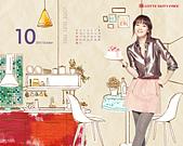 韓國樂天免稅店(Lotte DFS) 2011年1~2012年月明星月曆桌布, 代言圖(崔智友, 玄彬, 宋承憲, 2PM, Big Bang, JYJ, 金賢重, 張根碩, Rain):崔智友-lotte201110-1.jpg