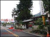 台中市東勢區自由里雙崎部落之埋伏坪步道:P9288433-1.jpg