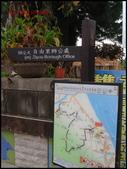 台中市東勢區自由里雙崎部落之埋伏坪步道:P9288435-1.jpg