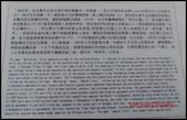 台中市東勢區自由里雙崎部落之埋伏坪步道:P9288443-1.jpg