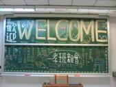 高中生活:1193801560.jpg